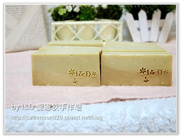 台南布丁媽咪-金盞花紅檀滋養皂