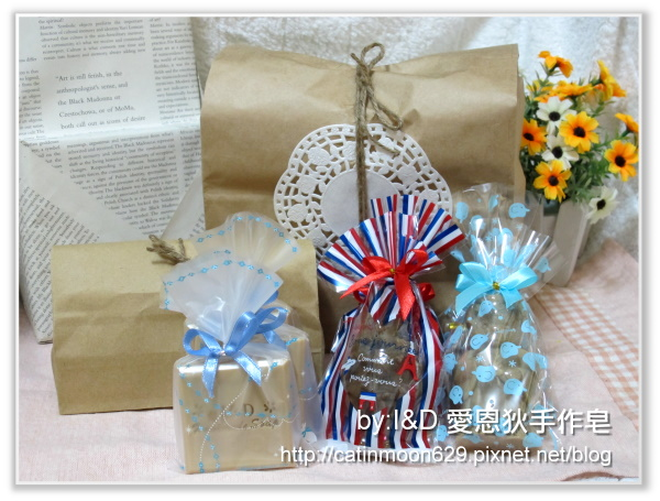 台南布丁媽咪-母乳皂