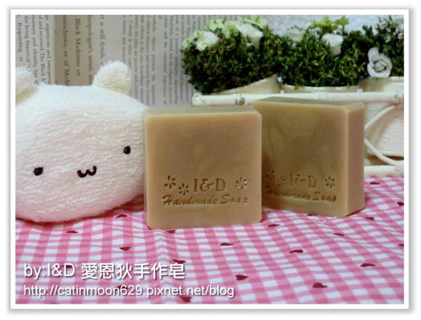 珍珠乳油木潤白皂