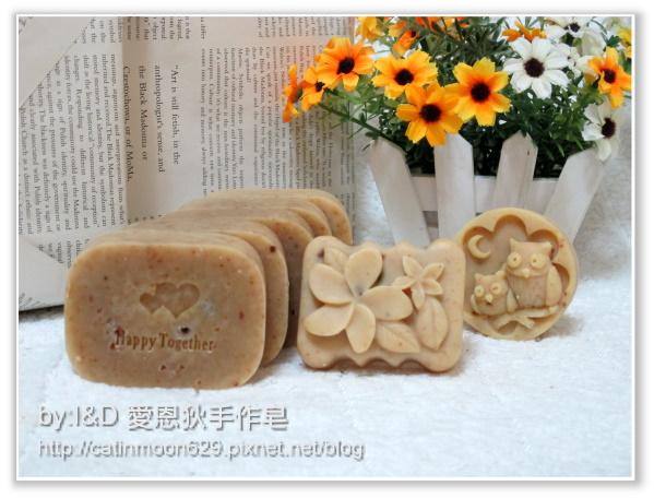 新北Chloe Chen媽咪-綠豆薏仁淨白皂