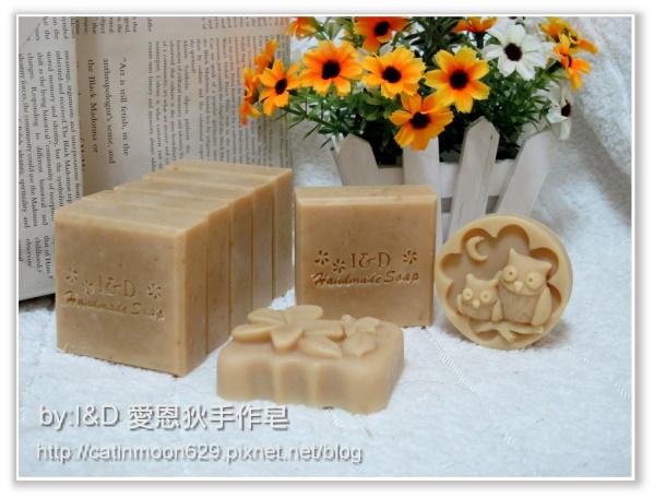新北Chloe Chen媽咪-乳油木燕麥柔潤皂