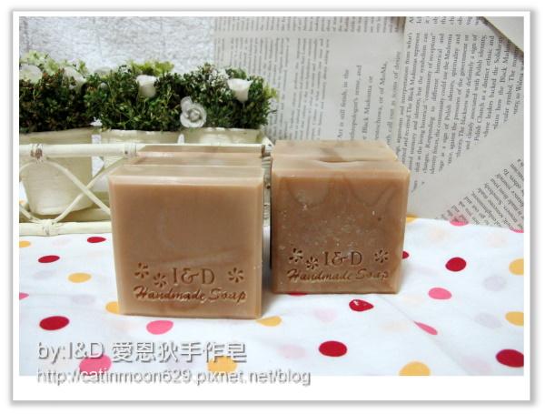 台南男生宿舍長2次代製-玫瑰緊緻嫩白皂