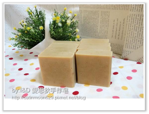 新北ting媽咪-乳油木燕麥柔潤皂