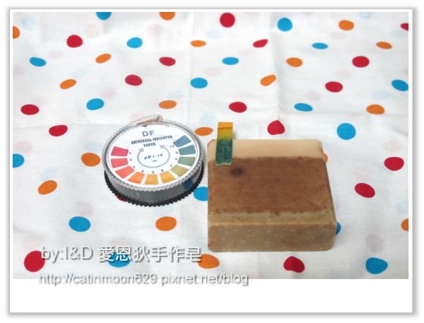 新北ting媽咪-母乳皂ph8.5