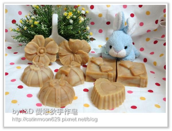 新北曼曼媽咪-珍珠玉容亮白皂
