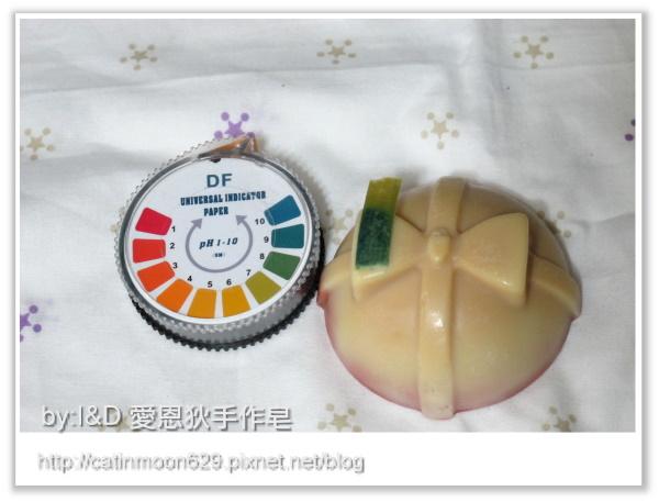 新北曼曼媽咪-母乳皂ph值8