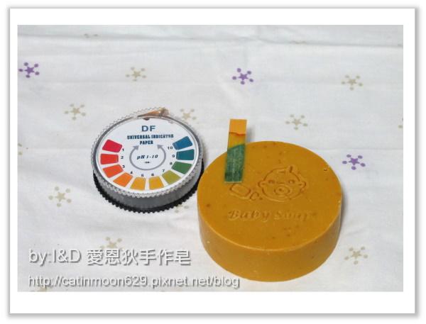 台北Ryan媽咪-母乳皂ph值8