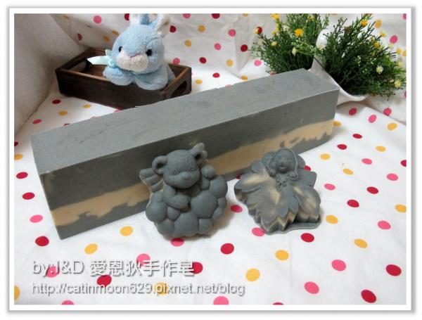 台南雨吟媽咪-2次代製葡萄籽備長碳皂