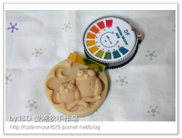台南菲菲媽咪-母乳皂ph值