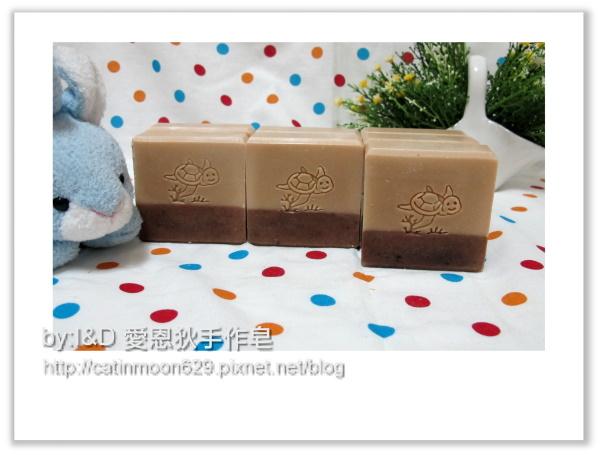 台北小麥草媽咪-巧克力戀人潤膚皂