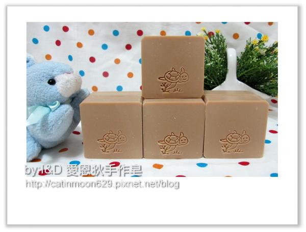 台北小麥草媽咪-馬賽皂