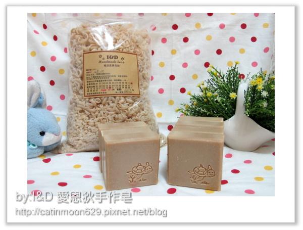 台北小麥草媽咪-椰子家事皂+皂絲