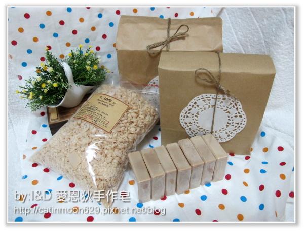 台北小麥草媽咪-母乳皂