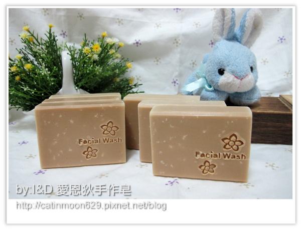高雄小小熊媽咪-酪梨堅果洗臉皂