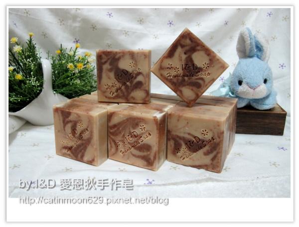 高雄小小熊媽咪-玫瑰果嫩白滋養皂