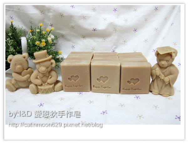 高雄小小熊媽咪-薄荷青綠石泥皂