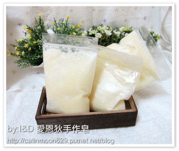 台中姿華媽咪-母乳冰