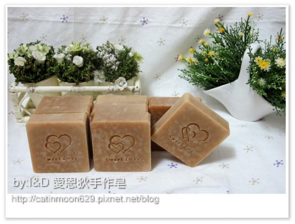 新北愷愷媽咪-乳油木燕麥柔潤皂