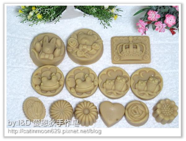 台中孟芷媽咪2次代製-珍珠玉容亮白皂