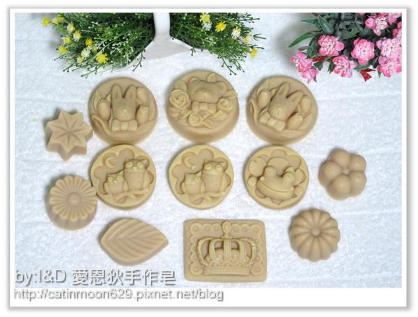 台中孟芷媽咪2次代製-蜂蜜絲瓜淨白皂