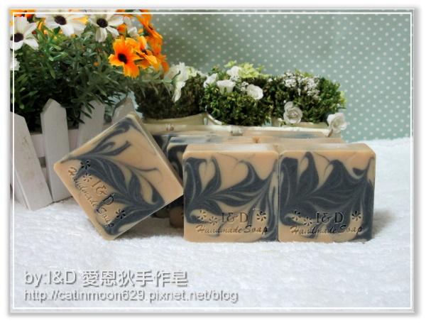 台中家綺媽咪-葡萄籽備長碳皂