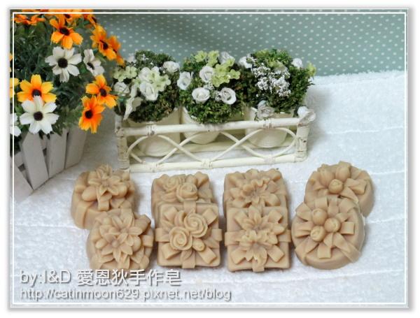 台中家綺媽咪-洋甘菊柔膚皂