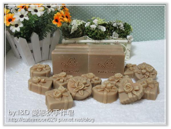 台中家綺媽咪-平安寶貝皂