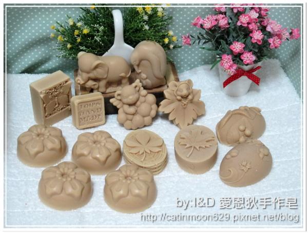 新北珠珠媽咪-100%橄欖皂