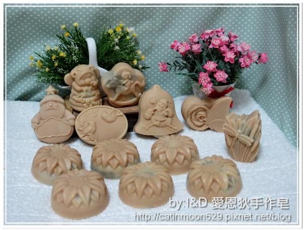 新北珠珠媽咪-甜杏仁乳香皂