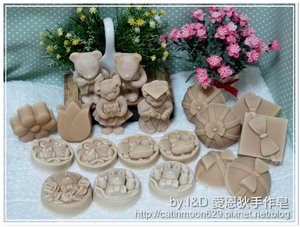 新北珠珠媽咪-酪梨堅果洗臉皂