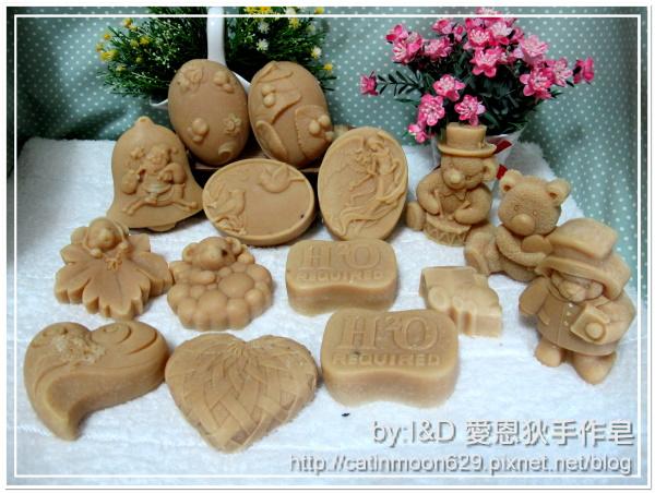 新北珠珠媽咪-珍珠玉容亮白皂