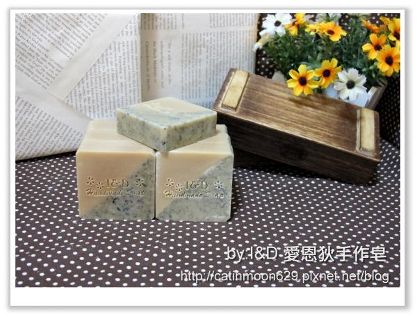 高雄grace媽咪2次─甜杏仁乳香皂