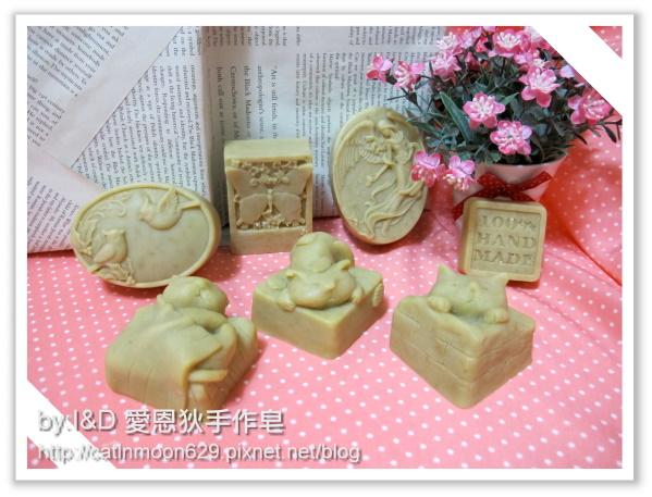 台北Joy媽咪母乳皂-洋甘菊酪梨潤膚皂