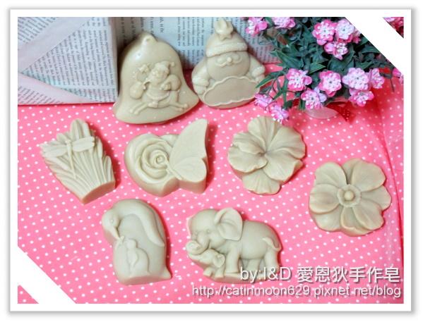 台北Joy媽咪母乳皂-珍珠乳油木嫩白皂
