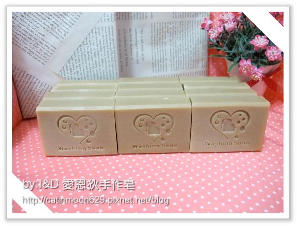 台北Joy媽咪母乳皂-寶貝衣物手洗皂