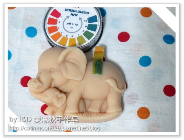 台北Joy媽咪母乳皂-PH8