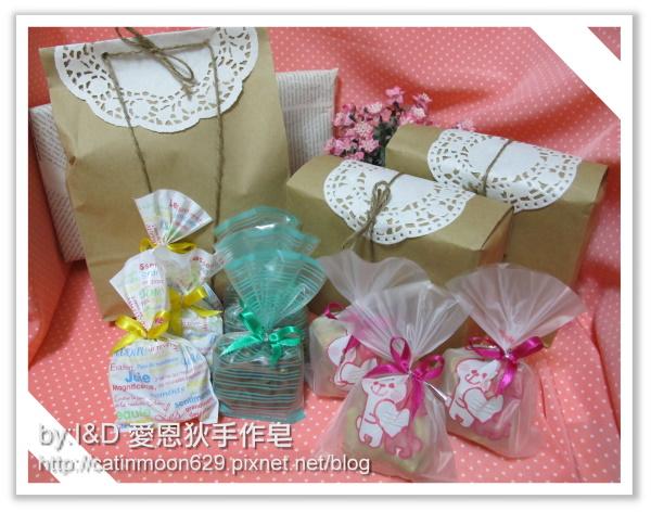台北Joy媽咪母乳皂