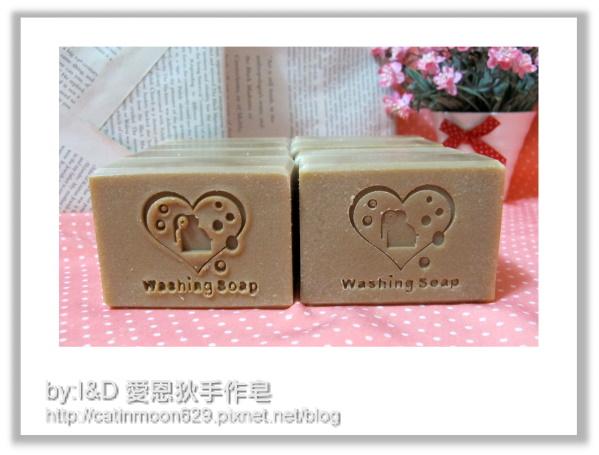 高雄雀霞媽咪2次代製-椰子家事皂