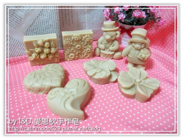 新竹Sue媽咪-馬賽皂