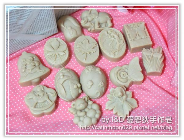 新竹Sue媽咪-玫瑰緊緻嫩白皂