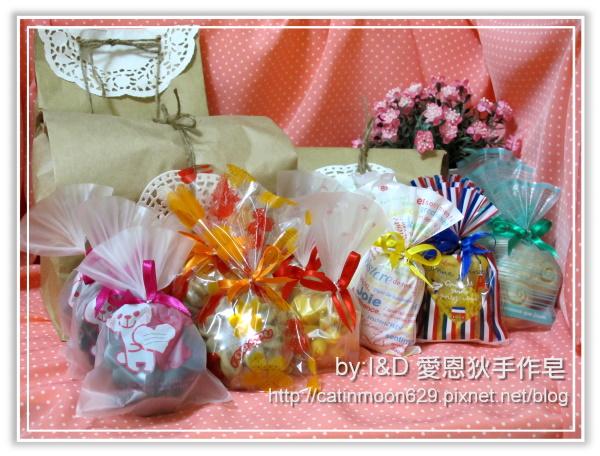 新竹Sue媽咪-母乳皂
