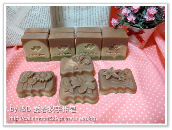台南玗芊媽咪-檀香滋養皂