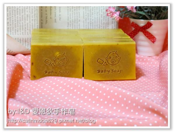 台南玗芊媽咪-燕麥舒緩寶貝皂