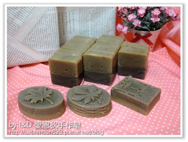 台南玗芊媽咪-山茶花胚芽護髮皂