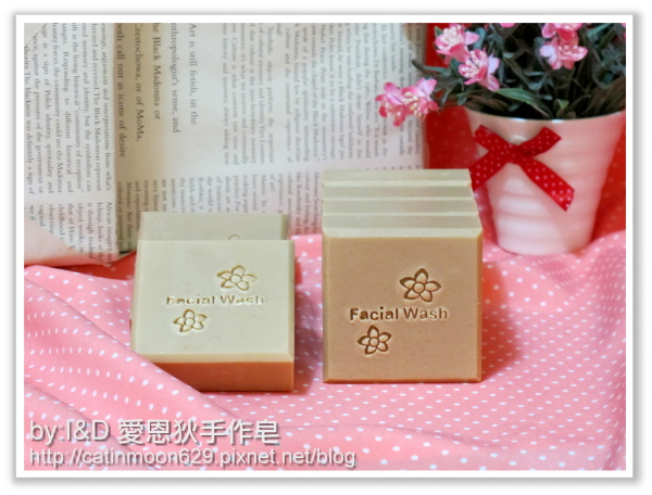 台南玗芊媽咪-酪梨堅果洗臉皂