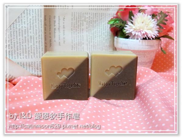 桃園萌萌媽咪-巧克力戀人潤膚皂