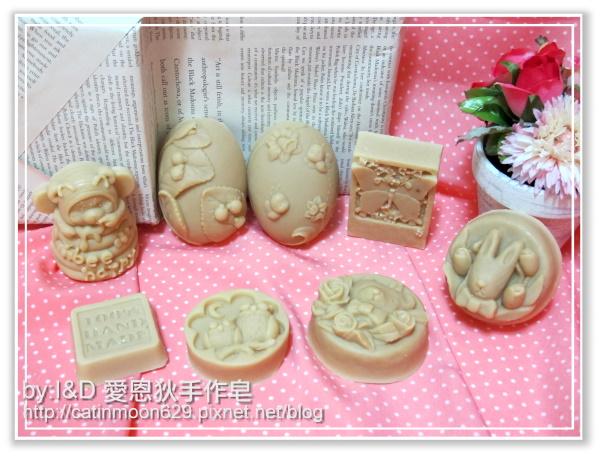 桃園萌萌媽咪-蜂蜜馬賽皂