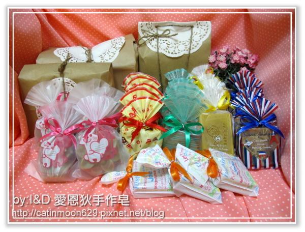 台南玗芊媽咪-母乳皂