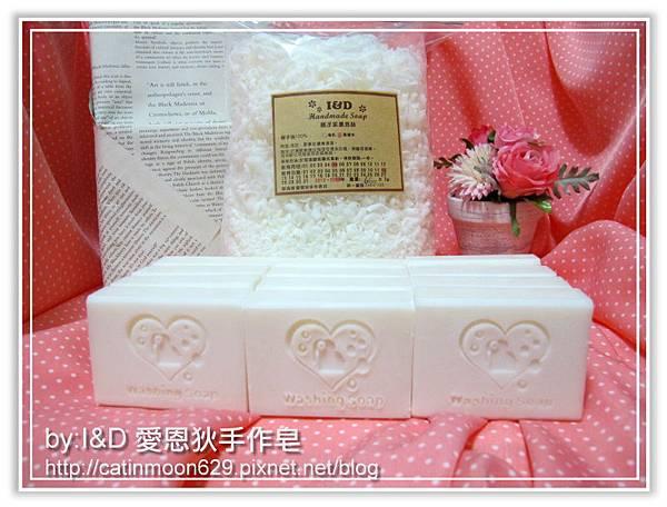 台南帆媽-椰子家事皂+皂絲