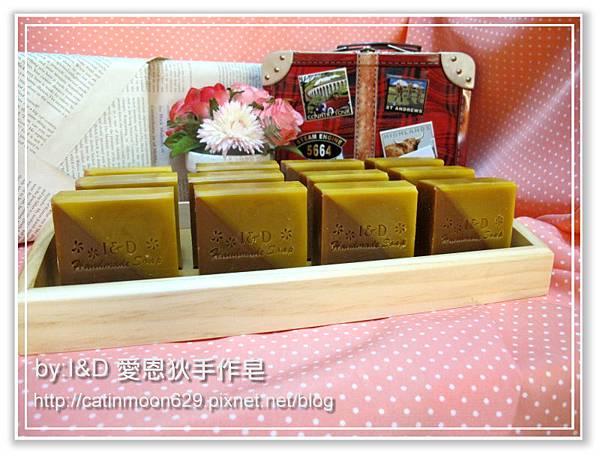 台南荳荳媽咪-玫瑰紅棕修復皂